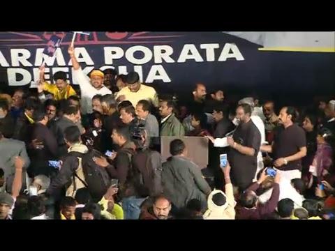 CM Nara Chandrababu Naidu live from daylong hunger strike against central government, New Delhi