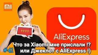 #41 Распаковка Посылок с Aliexspress 2019 (Супер Отвертка Xiaomi Mijia Wiha 8 в 1)