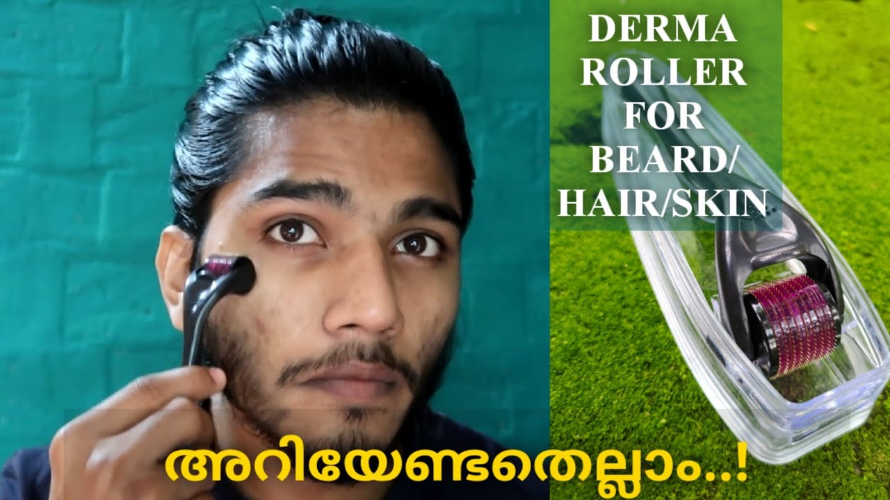 DERMA ROLLER For Beard/Hair/Skin // How to use // All about to know // DERMA ROLLER അറിയേണ്ടതെല്ലാം