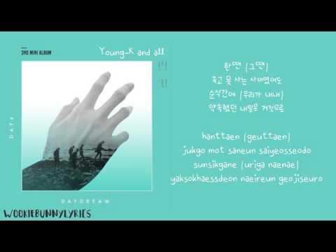 DAY6 - First Time - Lyrics (Hangul-Rom)