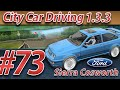 City Car Driving 1.3.3 Ford Sierra Cosworth [HD] ? Let's Play #73