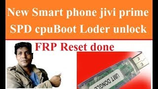 how to/unlock frp lock/all mobile/spd device by/umt dongle