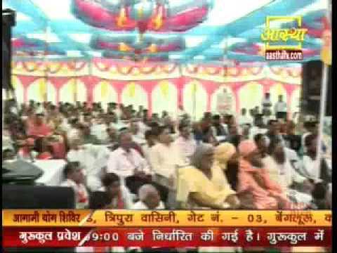 Kan Kan Me Jo Rama Hai Har Dil Me Hai Samaya, Bhajan by Swami Ramdev