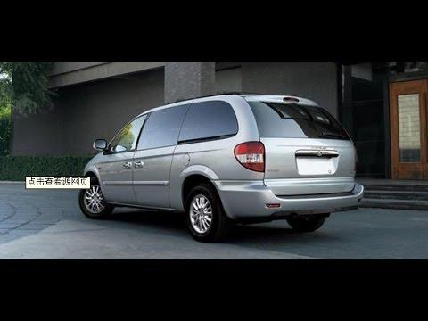 2003 2007 Dodge Caravan Town Amp Country Chrysler Pacifi