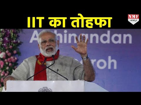 Modi dedicates new campus building of IIT Gandhinagar to the nation