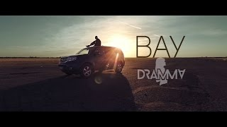 Dramma ft. Appledream - Вау