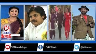 Pawan Kalyan Rejects Security | Villagers Bans Jeans And Mobile Phone For Girls | Teenmaar News