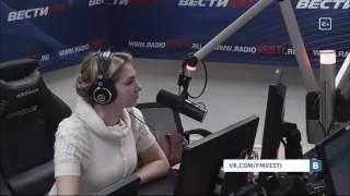 Вести ФМ онлайн: Полный контакт с Владимиром Соловьевым (полная версия) 07.12.2016