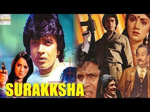 Download Mithun Chakraborty, Ranjeeta, Jeevan, Jagdeep superhit movie  Suraksha 1979 -Gunmaster G9 #surakksha