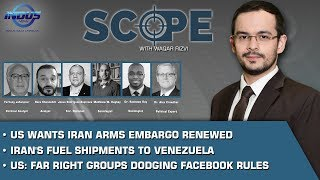 Scope with Waqar Rizvi | US-Iran tensions | US far-right dodges Facebook rules | Ep 250 | Indus News