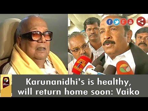 Vaiko & MK Stalin speaks on DMK Karunanidhi