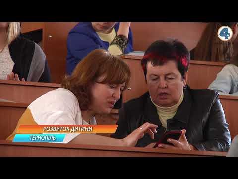TV-4: У Тернополі освітяни і науковці обговорили розвиток сучасних дітей