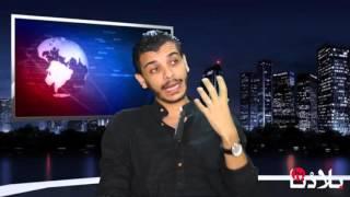 عين على المهجر - نسيم حداد