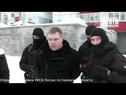 ОПГ из 5 человек, игровые автоматы в Омутнинске  Место происшествия 04 02 2020