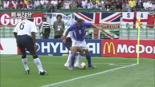 2002世界杯—巴西一七戰功成 part 3