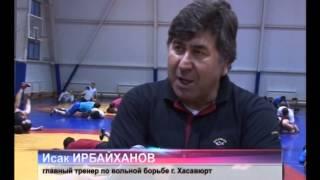 Сборная Казахов по вольной борьбе в Хасавюрте