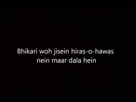 Junaid Jamshed - ilahi teri chokhat per Bhikari ban with lyrics