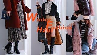 겨울 패션하울 & 겨울 코디북 ♣ winter Fashion Haulㅣ 수정 Krystal