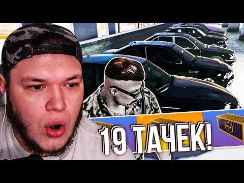 19 НОВЫХ ТАЧЕК - новый дом и гараж на GTA 5 DRIVE RP