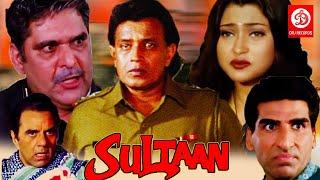 Mithun Chakraborty Blockbuster Action Movies | Latest Bollywood Action Movies | Full Action Movies