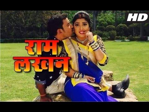 ram lakhan पिक्चर वीडियो