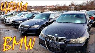 БМВ цена, авто из Литвы, март 2019.