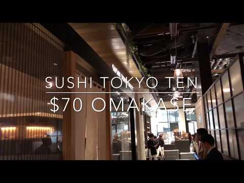 Shot on iPhone X | Sushi Tokyo Ten $70 Omakase! | Tokyo, Japan November 2017
