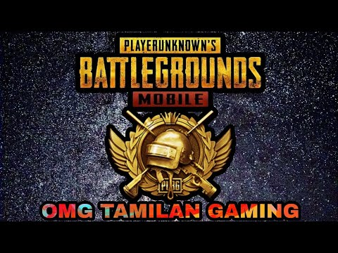 PUBG MOBILE Live Tamil Road To 30 SUBSCRIBER @ OMG TAMILAN GAMING