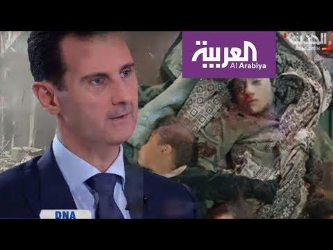 DNA: الأسد يحرر الغوطة الشرقية  - نشر قبل 55 دقيقة