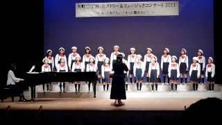 立町小学校合唱団
