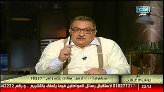 إقالة الزند ... وتحليل للأداء الحكومى فى مصر #مع_إبراهيم_عيسى الحلقة الكاملة 13 مارس