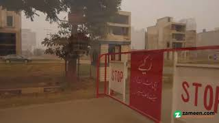 23 MARLA RESIDENTIAL PLOT BLOCK E PHASE 1 STATE LIFE HOUSING SOCIETY LAHORE