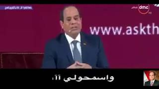انت اقوي من المخدرات ... السيسي مش رئيسي 😁😂You are stronger than drugs ... Sisi is a master 😂🤣🤣