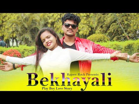 Miscarriage 😢 Bekhayali | Kabir Singh | Timepass Dengerous Love Story