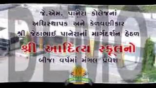 J.M.Panera College - Manavadar