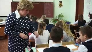 Видеофрагмент урока математики по теме
