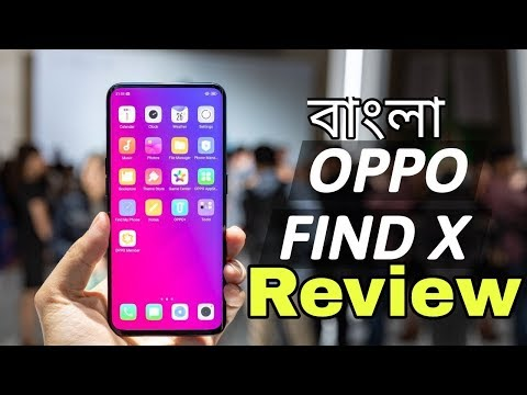 Thegriftygroove: Oppo Find X 2020 Price In Bangladesh