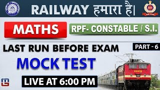 Mock Test | Part 6 | Railway 2018 | RPF | Maths | 6:00 PM