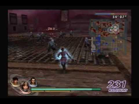 Warriors Orochi 2 Treasure Guide: Swallow's Shell