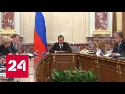 Дмитрий Медведев пообещал помочь пострадавшим от наводнения в Приморье