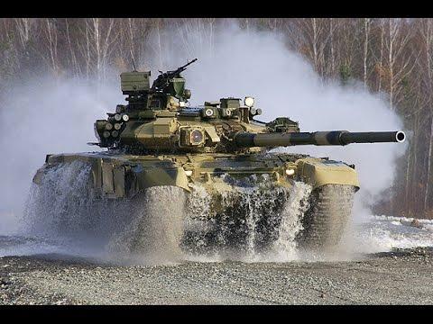 Т-90МС - Уралвагонзавод