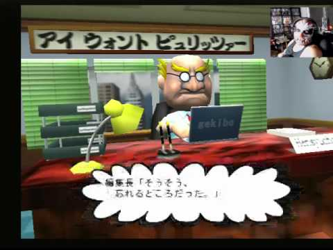 Karcamo plays imports PS2 - Gekibo 2