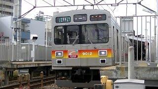 東急大井町線9000系9012F緑各停大井町行き 戸越公園駅発車