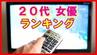 チャンネル登録よろしくお願いします♪ http://u0u1.net/GzrX 【ガッキー...