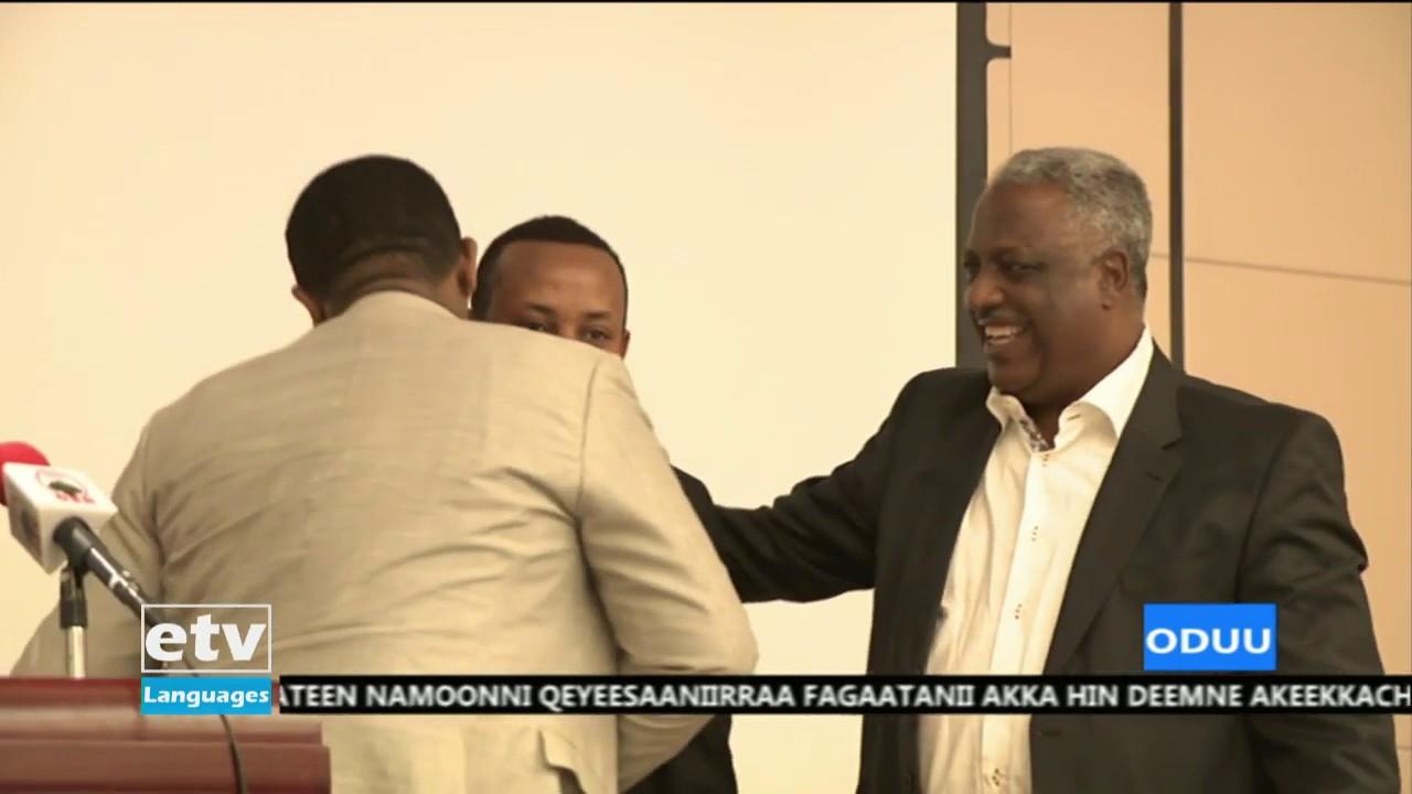 Oduu Afaan Oromoo, guyyaa 12/04/2012 |etv