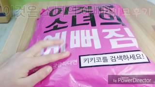 키키코후기/가오가오맨투맨/키키진생지스키니/예똠