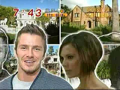 Uwasa no Showbiz Special (Search for Beckham's House)