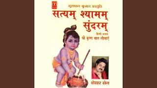 Runjhun Jhanake
