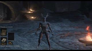 Скачать Dark Souls 3 Dragon Torso Stone Камень драконьего туловища