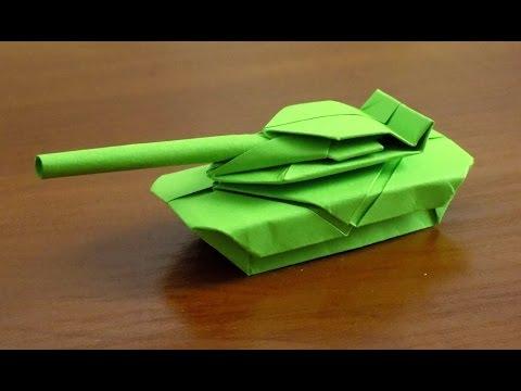 как сделать танк из бумаги своими руками оригами танк